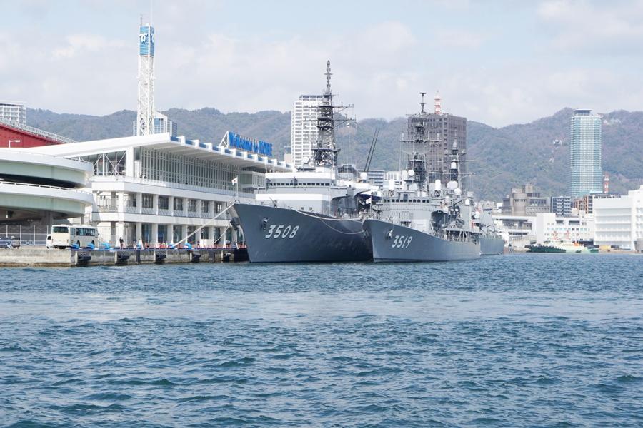 三木店:海上自衛隊、練習艦隊 |...