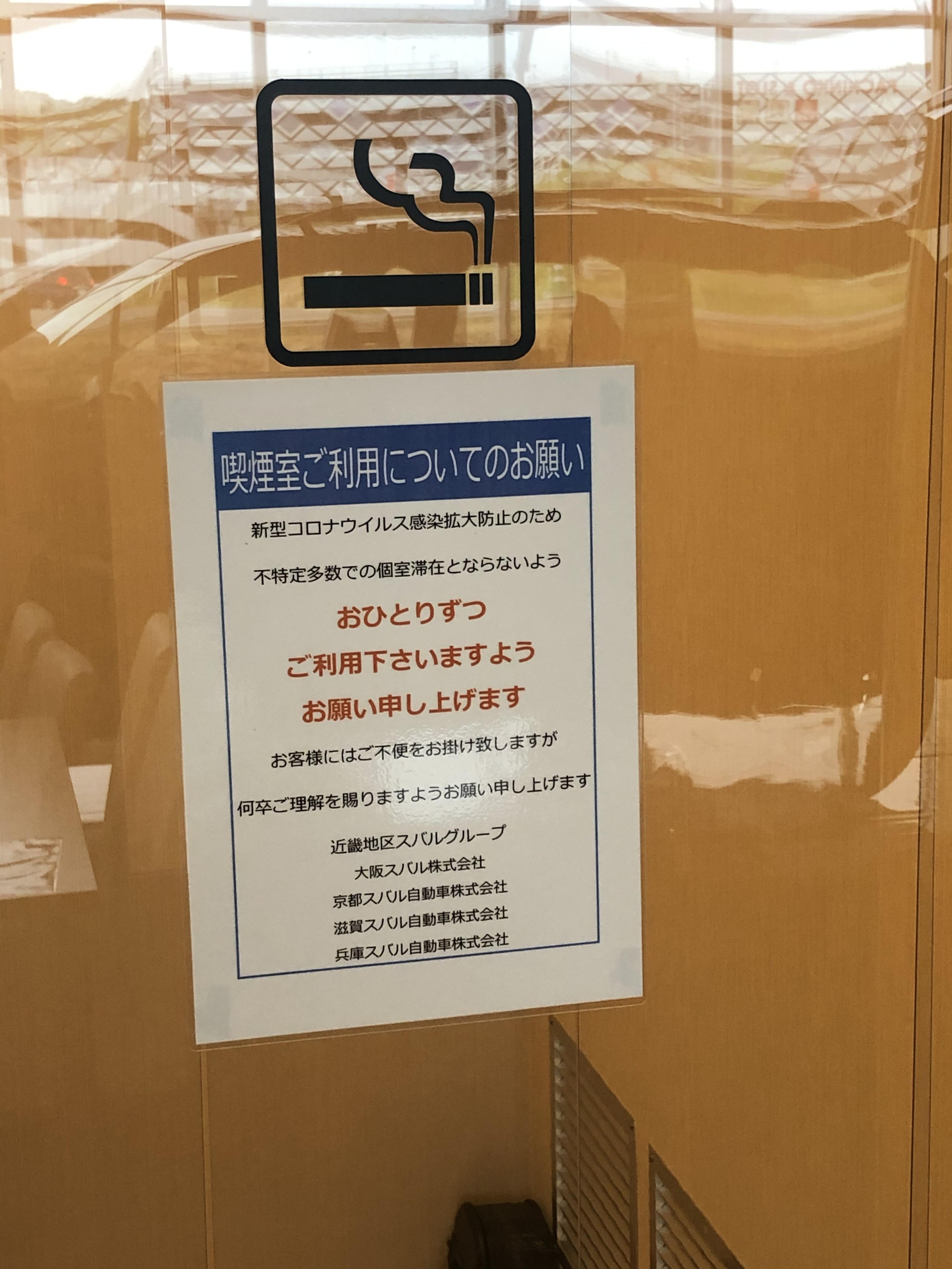 の この 所 近く 喫煙 【MAP付き】川越駅周辺にある無料で利用可能な喫煙所まとめ|マチしる埼玉